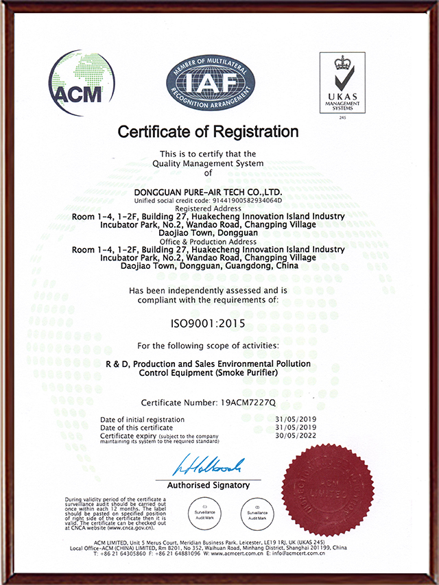 PURE-AIR ISO 9001 Certification